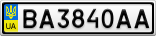 Номерной знак - BA3840AA