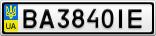 Номерной знак - BA3840IE
