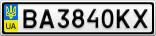 Номерной знак - BA3840KX