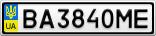 Номерной знак - BA3840ME