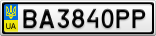 Номерной знак - BA3840PP