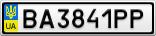 Номерной знак - BA3841PP