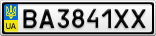 Номерной знак - BA3841XX