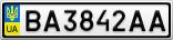 Номерной знак - BA3842AA