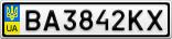 Номерной знак - BA3842KX