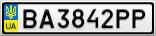 Номерной знак - BA3842PP