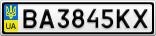 Номерной знак - BA3845KX