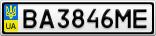 Номерной знак - BA3846ME