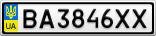Номерной знак - BA3846XX