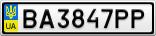Номерной знак - BA3847PP