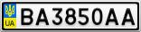 Номерной знак - BA3850AA