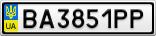 Номерной знак - BA3851PP