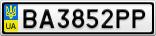 Номерной знак - BA3852PP