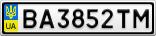 Номерной знак - BA3852TM