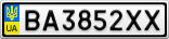 Номерной знак - BA3852XX