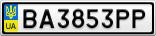 Номерной знак - BA3853PP