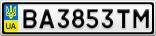 Номерной знак - BA3853TM