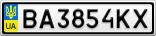 Номерной знак - BA3854KX