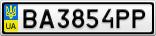 Номерной знак - BA3854PP