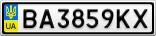 Номерной знак - BA3859KX