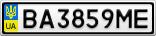 Номерной знак - BA3859ME