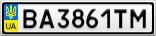 Номерной знак - BA3861TM