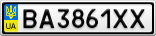 Номерной знак - BA3861XX