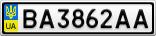Номерной знак - BA3862AA