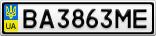 Номерной знак - BA3863ME