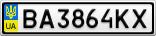 Номерной знак - BA3864KX