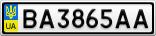 Номерной знак - BA3865AA