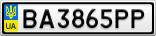 Номерной знак - BA3865PP