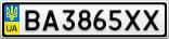 Номерной знак - BA3865XX