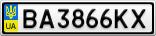 Номерной знак - BA3866KX