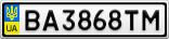 Номерной знак - BA3868TM