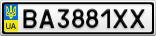 Номерной знак - BA3881XX