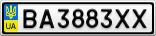 Номерной знак - BA3883XX