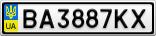 Номерной знак - BA3887KX