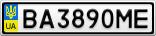 Номерной знак - BA3890ME