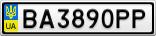 Номерной знак - BA3890PP