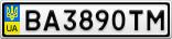 Номерной знак - BA3890TM