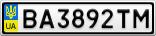 Номерной знак - BA3892TM