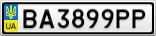 Номерной знак - BA3899PP