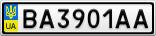 Номерной знак - BA3901AA