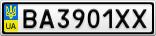 Номерной знак - BA3901XX