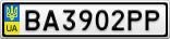 Номерной знак - BA3902PP