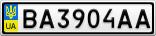 Номерной знак - BA3904AA
