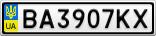 Номерной знак - BA3907KX