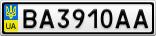 Номерной знак - BA3910AA