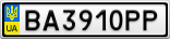Номерной знак - BA3910PP